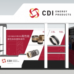 CDI Energy Products - 2013 SIPPE front